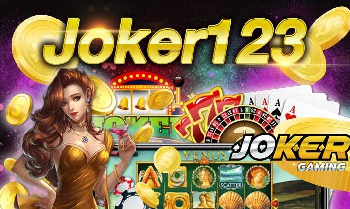 สมัคร joker123